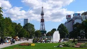 Rare Earths Conference - Sapporo, Hokkaido, Japan